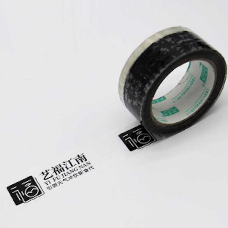 透明底单色印字胶带