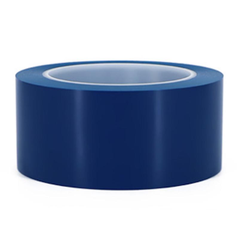 蓝色警示胶带