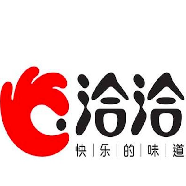 杭州洽洽食品定制印字胶带